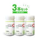 【送料無料】ビタミンC 3本セット GoCLN QC100 高純度 (Quali C 100%) - 国内製造 Vitamin C 60 カプセル 楽天スーパーSALE 10%OFF