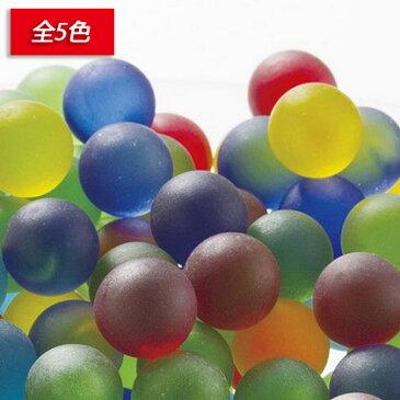 【1粒から買える】 ビー玉 フロストカラーマーブル 12.5mm おもちゃ おしゃれ 色付き びーだま ビーダマ インテリアにも使える