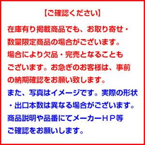 送料無料(一部離島除く)KAKIMOTORACING柿本改マフラーClassKR新基準対応モデルトヨタマークX(2009〜130系GRX133)