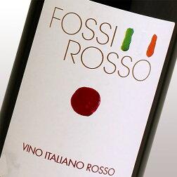 FossiRosso