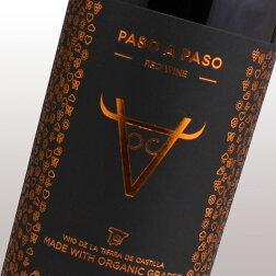 PasoaPaso
