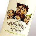 ワイン・メン・オブ・ゴッサム・ソーヴィニョン・ブラン 南オーストラリア パーカーポイント87点