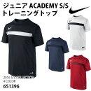 ジュニアACADEMYS/Sトレーニングトップ(651396)【ナイキ/NIKE】ナイキジュニアプラクティスシャツトレーニングシャツ