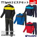TTSpirit2ピステトップ&パンツセット(654810-654813)【プーマ/PUMA】プーマピステ上下セット