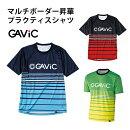 マルチボーダー昇華プラクティスシャツ(GA8142)【ガビック/GAViC】ガビック半袖プラクティスシャツ