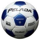 ペレーダ40004号球(F4P4000WB)モルテンサッカーボール4号球シャンパンシルバー×メタリックブルー【モルテン/molten】