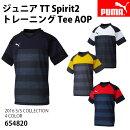 ジュニアTTSpirit2トレーニングTeeAOP(654820)【プーマ/PUMA】プーマジュニア半袖プラクティスシャツトレーニングシャツ