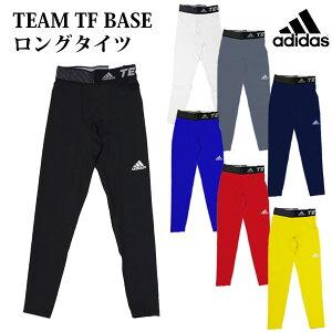 アディダス(adidas)TEAM TF BA...