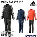 MENSピステトップ&パンツセット(DKE37-DKE38)【アディダス/adidas】アディダスピステ上下セット