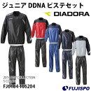 ジュニアDDNAピステジャケット&パンツセット(FJ6104-FJ6204)【ディアドラ/DIADORA】ディアドラジュニアピステ上下セット