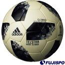 テルスター18グライダー4号球ワールドカップ2018(AF4304GLBK)アディダスサッカーボール4号球ゴールド×ブラック【アディダス/adidas】