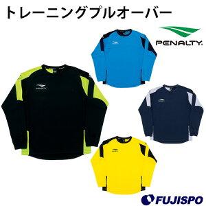 トレーニングプルオーバー(PO8414)【ペナルティ/PENALTY】ペナルティ トレーニングウェア ジャージシャツ