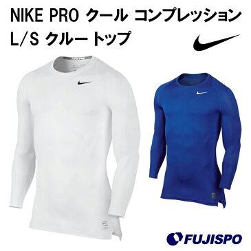 NIKE PRO クール コンプレッション L/S クルー トップ (703089)(ナイキ/NIKE) 長袖インナーシャツ フィットインナー