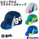 ビッグロゴJr.プラクティスキャップ(G878-202)ゴル(gol.)ジュニアキャップ帽子