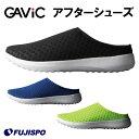 アフターシューズ (GS2209)ガビック(GAViC) ア...