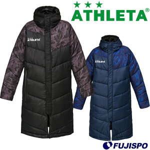 ベンチコート (04123)アスレタ(ATHLETA) ベンチコート ロングコート 中綿コート