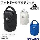 フットボールマルチサック(DML74)【アディダス/adidas】アディダスマルチバッグ