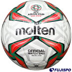 AFC アジアカップ 2019 レプリカ 4号球(F4V5000A19U) サッカーボール 4号球 ホワイト×レッド×グリーン モルテン(molten)