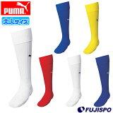 サッカーストッキング (900399)プーマ(puma) サッカーストッキング ソックス 靴下