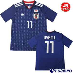 b163cffd970ace アディダス Kidsサッカー日本代表 ホームレプリカユニフォーム半袖 背番号11 宇佐美 貴史 (DRN90-USAMI)アディダス(adidas)  ジュニア キッズ レプリカウェ.