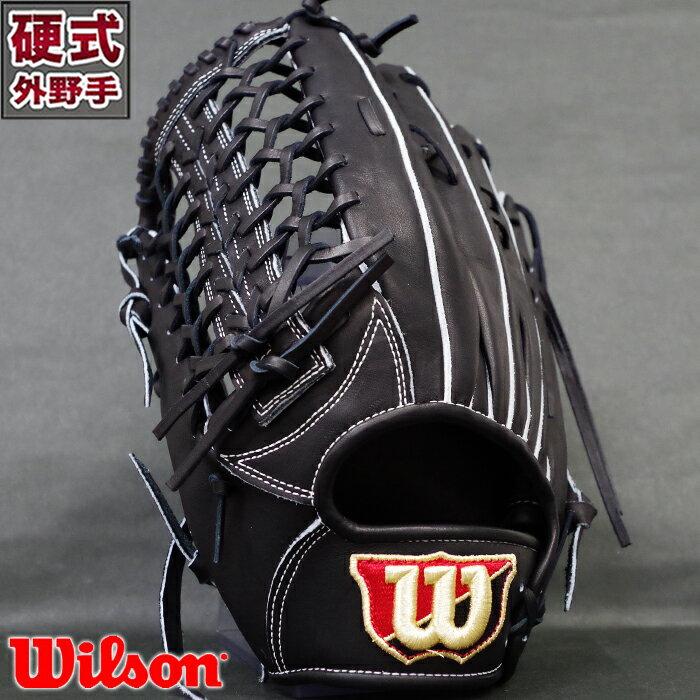 硬式 グラブ Wilson Staff 外野 ウィルソン(Wilson) 【野球・ソフト】 グローブ 左投げ (WTAHWS8WGR-90)