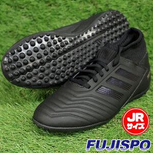 プレデター 19.3 TF J アディダス(adidas) ジュニアトレーニングシューズ トレシュー コアブラック×コアブラック×ゴールドメット (G25801)【2019年7月アディダス】