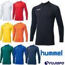 あったかインナーシャツ(HAP5148)ヒュンメル(hummel)長袖インナーシャツフィットインナー裏起毛