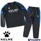 ピステシャツ&ピステパンツ(KCF207S-KCF207P)ケルメ(KELME)ピステ上下セット