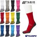 フットボール 5本指 クルーソックス (FOOTBALLCREW5FINGER)タビオスポーツ(Tabio Sports) (072140014)サッカー ストッキング ソックス 靴下 サッカーソックス