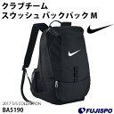 クラブチーム スウッシュ バックパック M(BA5190)【ナイキ/NIKE】ナイキ バックパック リュック
