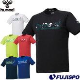 プラクティスTシャツ(HAP4143)ヒュンメル(hummel)半袖シャツプラクティスシャツトレーニングメンズスポーツウェア