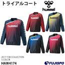 トライアルコートピステトップ(HAW4174)【ヒュンメル/hummel】ヒュンメルトレーニングウェアピステ