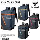 ターポリンバックパックM(HFB6079)【ヒュンメル/hummel】ヒュンメルリュックバッグパック