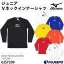 ジュニア Vネックインナーシャツ(62SY200)【ミズノ/Mizun...