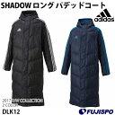 SHADOW ロング パデッドコート(DLK12)【アディダス/adi...