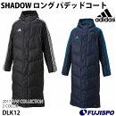 SHADOWロングパデッドコート(DLK12)【アディダス/adidas】アディダスベンチコートロングコート中綿