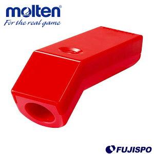 電子ホイッスル(RA0010R)【モルテン/Molten】モルテンホイッスルレフェリーアクセサリ