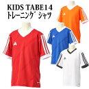 アディダス(adidas)ジュニア半袖プラクティスシャツ(ze043)JRPREDATORトレーニングシャツ