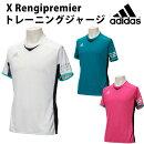 XRengipremier姿勢制御トレーニングジャージ(bfq30)【アディダス/adidas】アディダス半袖プラクティスシャツ