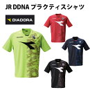JRDDNAプラクティスシャツ(fj6503)【ディアドラ/DIADORA】ディアドラジュニアプラクティスシャツ