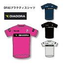 DFASプラクティスシャツ(FS5370)【ディアドラ/DIADORA】ディアドラプラクティスシャツ半袖