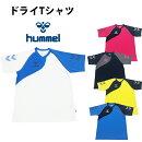 ドライTシャツ(hay2066)【ヒュンメル/hummel】ヒュンメルプラクティスシャツ