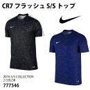 CR7フラッシュS/Sトップ(777546)【ナイキ/NIKE】ナイキプラクティスシャツ