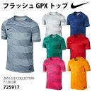 フラッシュGPXS/Sトップ(725917)【ナイキ/NIKE】ナイキ半袖プラクティスシャツ