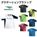 グラデーションプラトップ(pu6008)【ペナルティ/PENALTY】ペナルティプラクティスシャツ