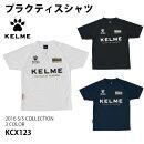 プラクティスシャツ(kcx123)【ケルメ/KELME】ケルメ半袖プラクティスシャツ