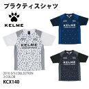プラクティスシャツ(kcx140)【ケルメ/KELME】ケルメ半袖プラクティスシャツ