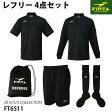 レフリー4点セット(FT6511)【フィンタ/Finta】 レフェリーウェア 審判用品