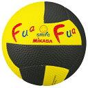 MIKASA ミカサ ふぁふぁスマイルドッジボール 2号 縫い FFD2-YBK 【取り寄せ品】