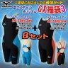 Mizuno ミズノ レディース 競泳水着 GXシリーズ 福袋3 オリジナルBセット N2MG6202 N2MG5202